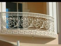 Balcon versace.