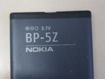 Baterie Nokia 700