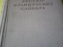 Dictionar rus-francez vechi(1953)