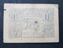 Raritate.1 leu 17-07-1920