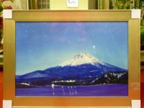 Tablou pictat manual pe panza in ulei - Muntele Fuji  A-399