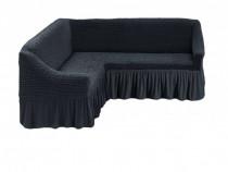 Husa pentru canapea tip Coltar culoare Cenusiu