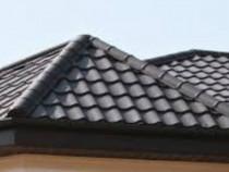 Țiglă metalică acoperis