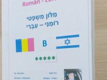 Dictionar juridic roman ebraic si ebraic roman