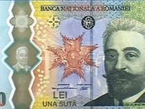 Bancnota 100 lei 2019 Desăvârșirea Marii Uniri Brătianu