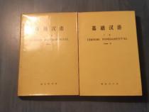 Chinois fondamental e volume curs chineza