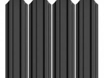 Sipca Metalica Lucioasa Bilka 0,4mm Grosime