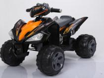 ATV electric pentru copii BJ007 90W 12V STANDARD #Negru