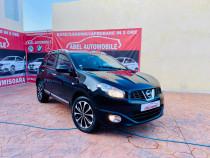 Nissan Qashqai An 2012 Motor 1,5 Dci 110 cp Euro 5