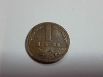 Monedă 1 leu România