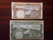 Bancnote din Yemen(South)