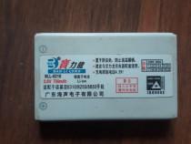 Baterie originală pentru telefon Nokia 8210