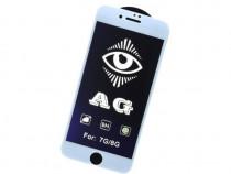 Folie Protectie Sticla Anti Blue Matte White 3D Iphone 7 8