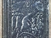Rumanian art treasures, 1966