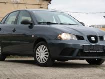 Seat Ibiza ( Vw Polo ) - an 2008, 1.2 (Benzina)