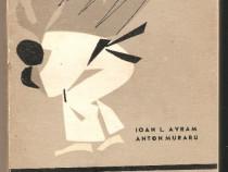 Judo-ioan avram