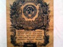 Rubla 1947