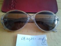 Ochelari de vedere / soare (OD +0.25 OS + 0.25)