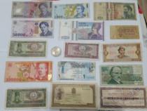 Bacnote si monezi