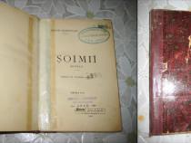 M.Sadoveanu- Soimii- editie 1906- Carte veche romaneasca.