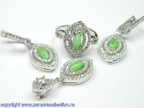 Set bijuterii argint rodiat Model ST153288