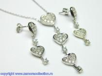 Set bijuterii argint rodiat Model ST856856