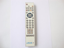 Telecomanda programabila Click 1