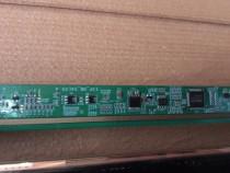 Display ESP_0B_S4LVO.4 32 Inch