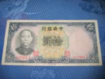 Bank of China bancnota 10 yuan 1936.