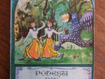 Povesti din Transilvania / R6P3F