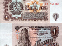 Lot 5 bancnote bulgaria 1962-1974 - unc