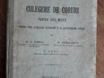 Culegere de coruri - D. G. Kiriac 1911 / R4P2F