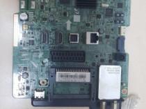 Motherboard BN94-Q8207D
