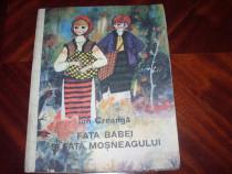 Fata babei si fata mosneagului ( 1982, ilustrata color ) *