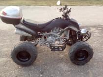 ATV 300 cm