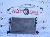 Radiator suplimentar apa Volkswagen,Skoda,Seat,Audi 5Q012125