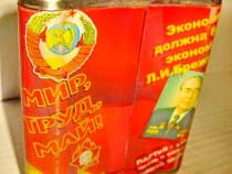 4885-URSS BREJNEV sticluta vintage bauturi Vodka otel.
