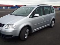 Volkswagen touran goal highline