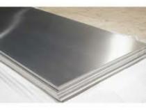 Tabla inox 2.5mm otel inoxidabil aluminiu alama cupru dural