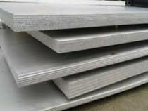 Tabla inox placa otel inoxidabil AISI 304 304L 316 316L 321