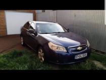 Chevrolet Epica GPL