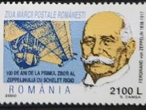 Timbre 2000 Ziua mărcii poștale romanești, MNH