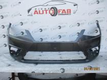 Bara fata Seat Ibiza 6F an 2017-2018-2019-2020-2021