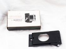 Single Exposure Back Attachment - For Mamiya C