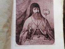 Erbiceanu Istoria Mitropoliei Moldaviei si Sucevei