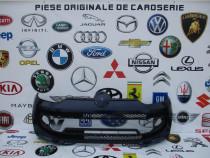 Bara fata Volkswagen UP Facelift 2016-2017-2018-2019-2020