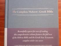 Biblia in ebraica si greaca veche