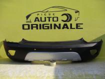 Bara spate Opel Mokka 2012-2016