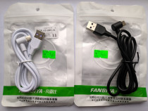Cablu USB Type-C Tip C 1m 90 pt HUAWEI SuperCharge 5A