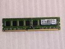 Memorie RAM desktop Kingmax 4GB, DDR3, 1333MHz, PC10600